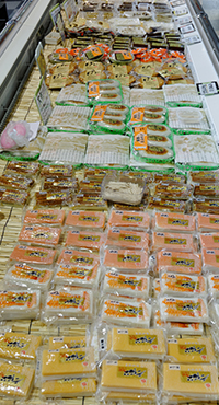 尾崎かまぼこ館 売店商品写真