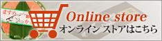 尾崎かまぼこオンラインストア ハーフバナー