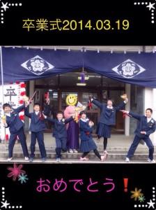 卒業式ブログ_