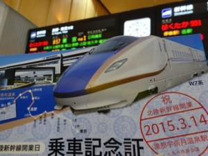 東京ドームブログ2