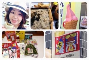 ブログ善光寺2