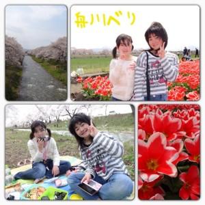 お花見ブログ